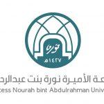 PNoraU-logo