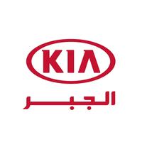 shrk-kya-aljbr-llsyarat-1591694882-379